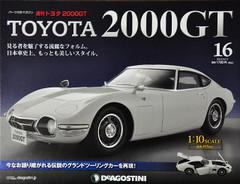 2000gt1601
