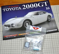2000gt1602