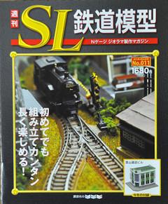 Sl1101_2
