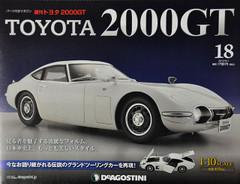 2000gt1801