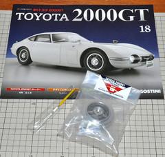 2000gt1805