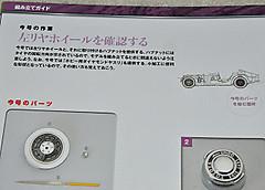 2000gt1807