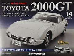 2000gt1901