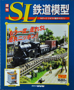 Sl1201