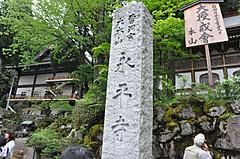 201205030401