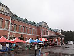 201205030405