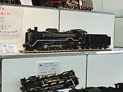 2012050513