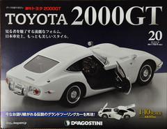 2000gt2001