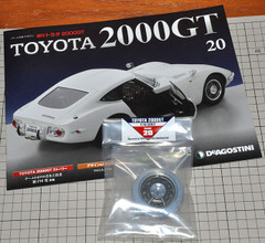 2000gt2002
