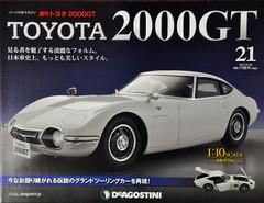 2000gt2101