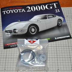 2000gt2102