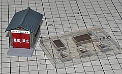 Sl1406