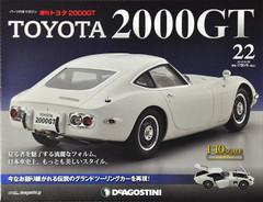 2000gt2201