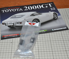 2000gt2207