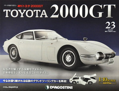 2000gt2301
