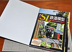 Sl1602