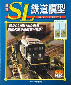 Sl1701
