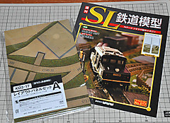 Sl1702