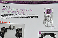 2000gt2404