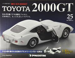 2000gt2501