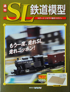 Sl1801