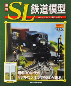 Sl1901
