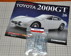 2000gt2602