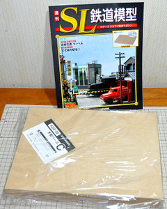 Sl2003