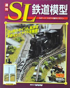 Sl2101