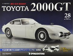 2000gt2801