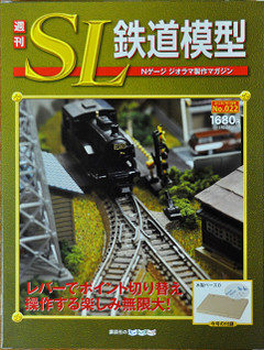 Sl2201