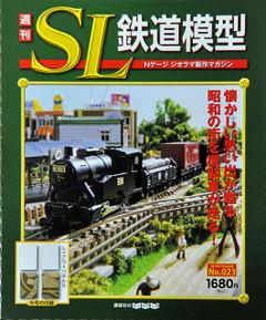Sl2301