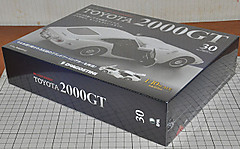 2000gt3002