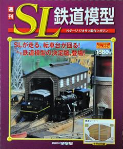 Sl2401