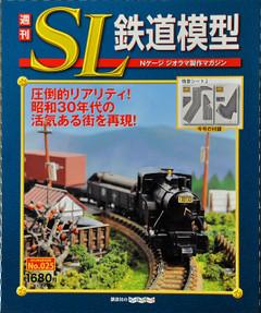 Sl2501