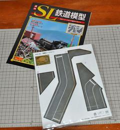 Sl2502