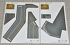 Sl2503