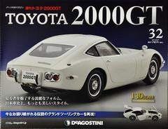2000gt3201