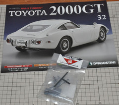 2000gt3202