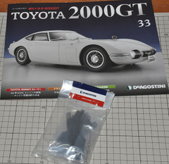 2000gt3302