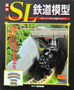 Sl2601