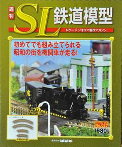 Sl2701