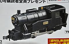 Sl2714