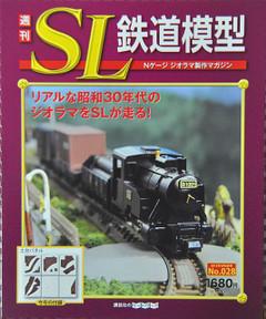 Sl2801