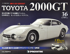 2000gt3601