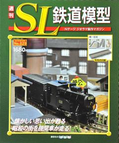 Sl2901
