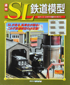 Sl3001