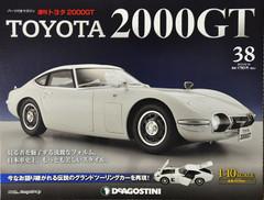2000gt3801