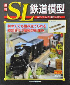 Sl3101