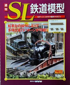 Sl3201